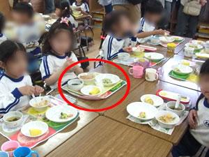 給食2.jpg